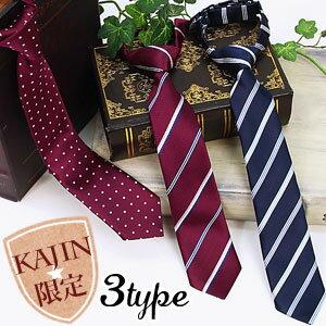 孩子們領帶 / 男孩領帶 / 女孩領帶 / 領帶兒童 / 入學儀式的領帶與畢業領帶 / 孩子們的領帶 / 初中領帶 / 婚禮的兒童正式領帶的演示文稿