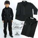 120 130 140 150 kids Jr. black black 160cm with the boy four circle shirt kids four circle shirt tie