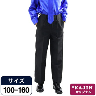 100 110 120 130 140 145 150 boy four circle pants underwear children's clothes boy pants presentation bureau kids Jr. child service child black black 160cm fs3gm