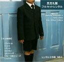 [喪服レンタル][ブラックフォーマル][子供喪服]男の子喪服フルセットレンタル/100/110/120/130/ブラック・ジャケットスーツハーフパンツ[子供服 フォーマル] [法事 子供服][お葬式 子供][小学生 喪服][貸衣装]冠婚葬祭フォーマルfy16REN07