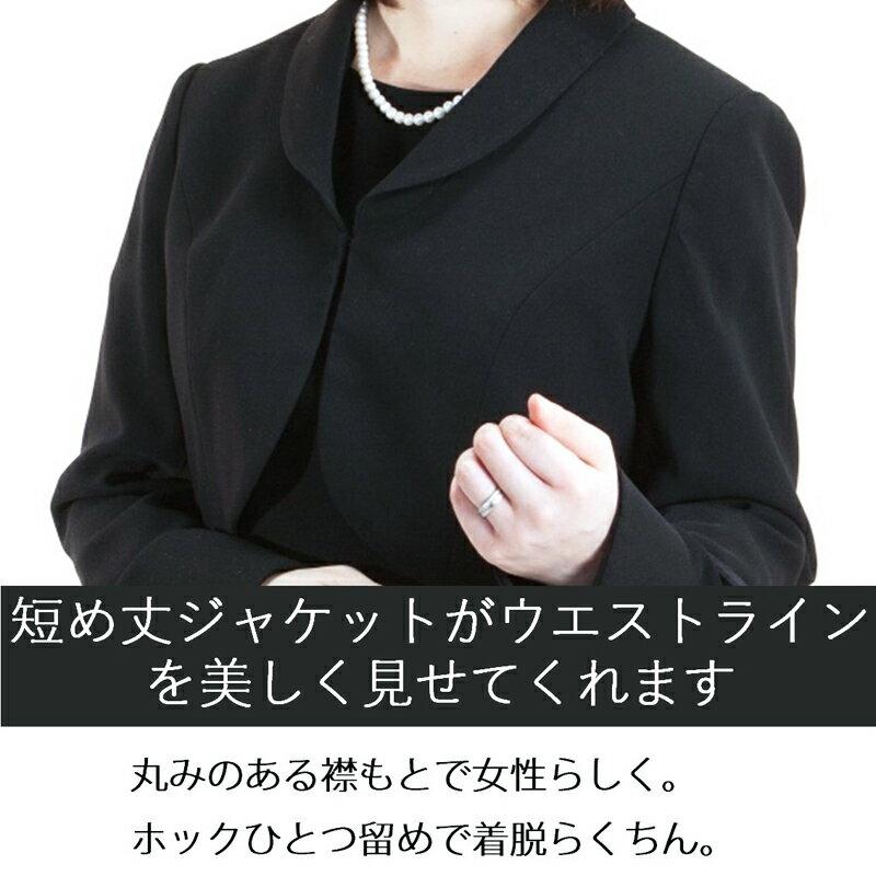 【レンタル】喪服レンタル 授乳口付きレディース...の紹介画像3