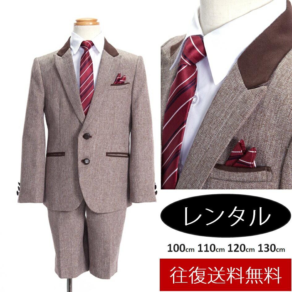 [男の子 スーツ][入学式 スーツ]男の子フォーマルレンタル・100/110/120/13…...:formalrental:10000410