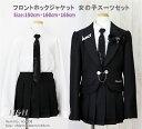 【レンタル】女の子 スーツ レンタル ブラックスパンコールプリーツミニスカート 卒業式