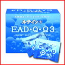 [free shipping, fee free of charge] for nourishment function food lutein +EAD, Q, 3 (90) Ω one month