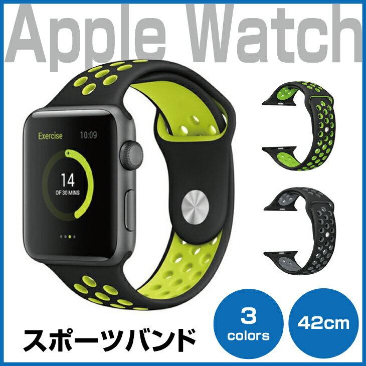 Apple Watch Series2 バンド ...の商品画像