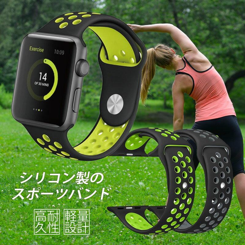 Apple Watch Series2 バンド...の紹介画像2