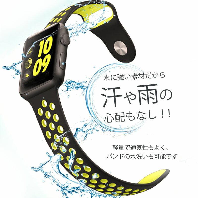 Apple Watch Series2 バンド...の紹介画像3