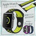 Apple Watch Series2 バンド 42mm シリコン スポーツバンド アップルウォッチ スポーツ交換ベルト ランニング ジョギング Sport ベルト..