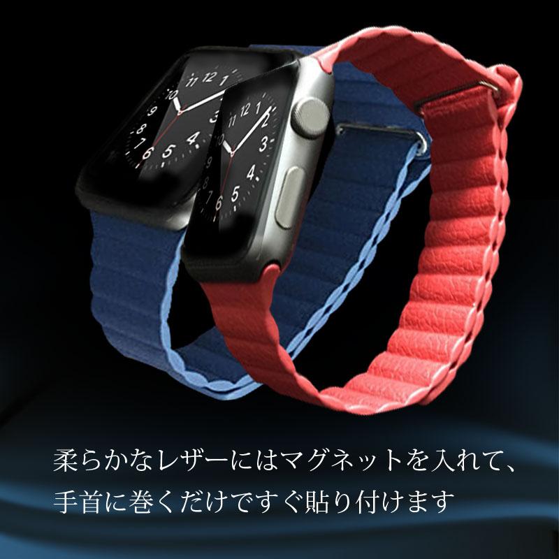 Apple Watch Series3 バンド...の紹介画像2