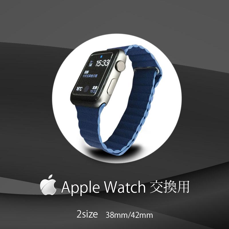 Apple Watch Series3 バンド...の紹介画像3