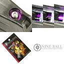 ポスト投函商品 LAYLAX NINE BALL (ナインボール) 東京マルイ ガスブローバック Hi-CAPA5.1 M1911A1 M45A1 M4A1 MWS (ハイキャパ5.1 ガバメント) /ハイバレットバルブNEO-R ライラクス