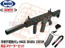 純正スターターセット HK416D DEVGRU デブグル カスタム 東京マルイ 次世代電動ガン (4952839176202) エアガン 18歳以上 サバゲー 銃 初心者 フルセット