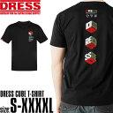 DRESS DRESS キューブ Tシャツ 【ブラック】 XXXXLサイズ ライラクス LAYLAX ドレス