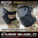 楽天エアガンショップ フォートレスLAYLAX・Battle Style (バトルスタイル) ニーシールド ライラクス ニーパッド 装備品