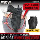 楽天エアガンショップ フォートレスLAYLAX・Battle Style (バトルスタイル) デザートイーグル カイデックスホルスター 右用 ライラクス DE50 マルイ