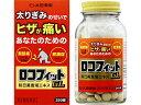 【第2類医薬品】ロコフィットGL 120錠