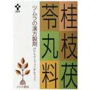 【第2類医薬品】ツムラ漢方 桂枝茯苓丸料(1025) 24包