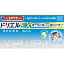 【第(2)類医薬品】ドリエルEX 6カプセル [5個セット・【メール便(送料込)】※代引・日時・時間・同梱は不可]