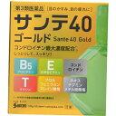 【第2類医薬品】サンテ40 ゴールド 12ml [4個セット・【メール便(送料込)】※代引・日時・時間・同梱は不可]