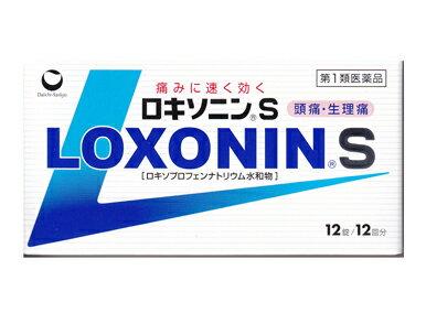 【第1類医薬品】ロキソニンS 12錠 ※要メール返信 当店薬剤師からのメールをご確認ください