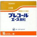 【第(2)類医薬品】プレコール エース 顆粒 16包
