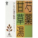 【第2類医薬品】ツムラ漢方 芍薬甘草湯(1068) 24包