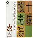 【第2類医薬品】ツムラ漢方 十味敗毒湯(1006) 24包