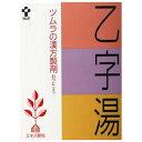 【第2類医薬品】ツムラ漢方 乙字湯(1003) 24包