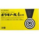 【第(2)類医薬品】ボラギノールA 坐剤 30個