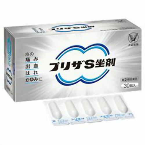 【第(2)類医薬品】プリザS坐剤 30個
