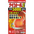 【第2類医薬品】ナイシトールZ 315錠【2個セット(送料込)】