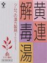 【第2類医薬品】ツムラ漢方 黄連解毒湯A(1015) 24包...