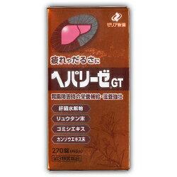 【第3類医薬品】ヘパリーゼGT 270錠(45日分)【2個セット(送料込)】