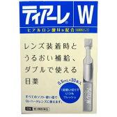 【第3類医薬品】オフテクス ティアーレ W 0.5ml×30本