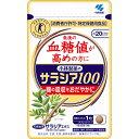 【特定保健用食品】小林製薬のサラシア100 60粒 [2個セ...