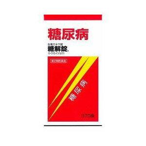 【第2類医薬品】糖解錠 370錠