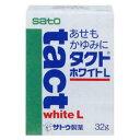 【第2類医薬品】タクトホワイトL 32g [【2個セット(送料込)】※同梱は不可]