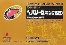 【第2類医薬品】ヘパリーゼキングプラス 50ml×10本 [送料込 ※同梱は不可]