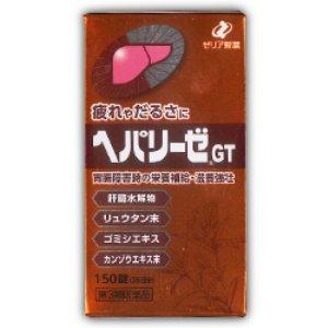 【第3類医薬品】ヘパリーゼGT 150錠
