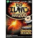 ピップ エレキバン MAX200 24粒 [【メール便(送料込)】※代引・日時・時間・同梱は不可]