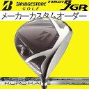 ブリヂストンゴルフ ツアーB NEW JGR ドライバー [クロカゲ シリーズ] XM/XT カーボンシャフト BRIDGESTONE TourB ニュー JGR 2017JGR三菱レイヨン KUROKAGE
