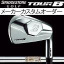 Clubs (Men) - 【メーカーカスタム】 ブリヂストンゴルフ ツアーB X-BLADE (マッスルバック) アイアンセット [ダイナミックゴールド AMTシリーズ] スチールシャフト 5本セット(#6〜PW) BRIDGESTONE TourB XブレードIRONX100/S200