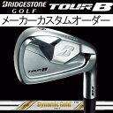 【メーカーカスタム】 ブリヂストンゴルフ ツアーB X-CB (キャビティバック) アイアンセット [ダイナミックゴールド AMT ツアーイシュー シリーズ] スチールシャフト 6本セット(#5〜#9,PW) BRIDGESTONE TourB XCB IRON