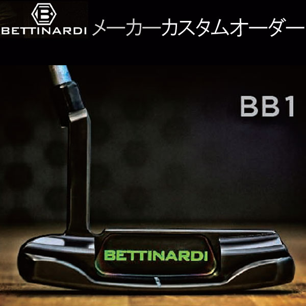 【メーカーカスタム】ベティナルディBBシリーズ BB1 パター (ピン型) BETTINARDI BB SERIES PUTTER 【メーカー特注】【2016年モデル】【送料無料】【日本仕様】