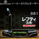 【レフティ(左用)】【メーカーカスタム】ベティナルディBBシリーズ BB1 パター (ピン型) BETTINARDI BB SERIES PUTTER