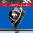 【メーカーカスタム】 キャロウェイ XR フェアウェイウッド [ダイナミックゴールド/GS95 シリーズ...