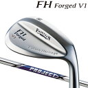 フォーティーン FH フォージド V1 ウェッジ ニッケルクロムメッキ パールサテン仕上げ ライフル プロジェクトX シリーズ プロジェクトX スチールシャフト FOURTEEN FH Forged wedge V1