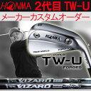 ホンマゴルフ 2代目 NEW TW-U フォージド アイアン型ユーティリティ [VIZARD IN] IN75/IN65/IN55 カーボンシャフト TOUR WORLD ツアーワールド ヴィザードTOUR WORLD ツアーワールド本間ゴルフ ニュー TW-U FORGED