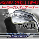 е█еєе▐е┤еые╒ 2┬х╠▄ NEW TW-U е╒ейб╝е╕е╔ еведевеє╖┐ецб╝е╞егеъе╞ег [ещеде╒еы е╫еэе╕езепе╚X LZе╖еъб╝е║] е╫еэе╕езепе╚X LZбб(RIFLE PROJECT X) е╣е┴б╝еые╖еуе╒е╚ TOUR WORLD е─евб╝еяб╝еые╔╦▄┤╓е┤еые╒ е╦ехб╝ TW-U FORGED
