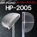 【メーカーカスタム】ホンマゴルフ HP パター HONMA GOLF HP PUTTER HP-2005マレット/センターシャフト(マレット型)本間ゴルフ